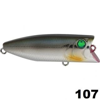 Isca Artificial Pesca Brava Jr 60f Marine Sports 107