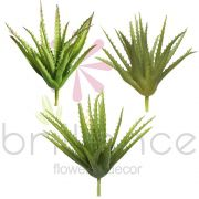 Miniagave Artificial em Silicone  - Brilliance