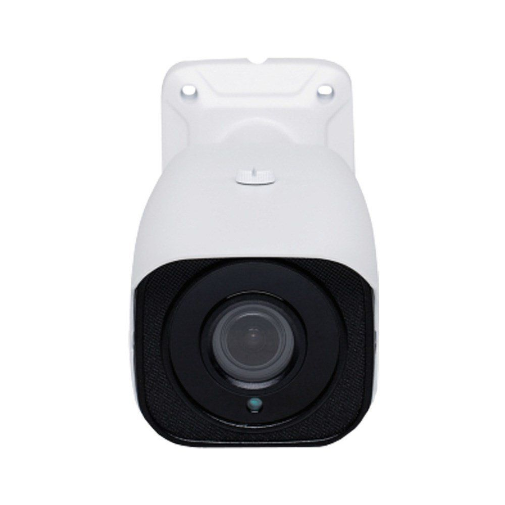 Câmera IP Intelbras VIP 1130 VF G2 Bullet Varifocal HD 720p