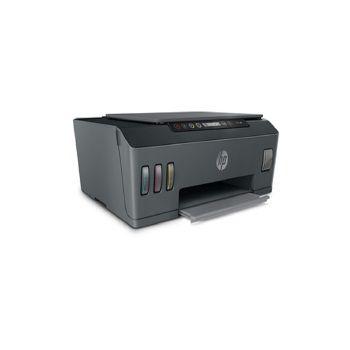 Multifuncional HP SMART TANK 517 WI-FI - 1TJ10A 696