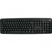 Teclado Multimidia USB Level Preto P/GAMES