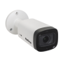 Câmera Intelbras Bullet Varifocal VHD 3140 VF G5 Ajustável Zoom e Foco (1.0MP | 720p | 2.8mm~12mm | Metal)