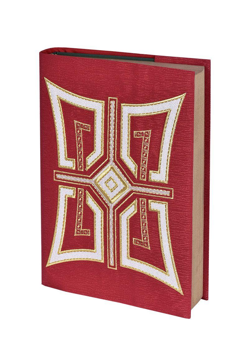 Capa Libro de los Evangelios Lateranense CE305