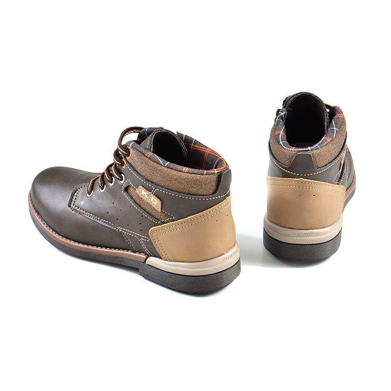 Coturno Infantil Kidy Walk Marrom - 0860020
