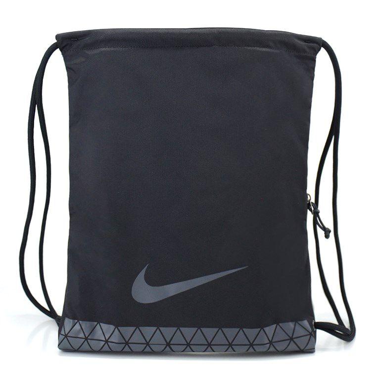Sacola Nike Preto Grafite-Ba5544-010