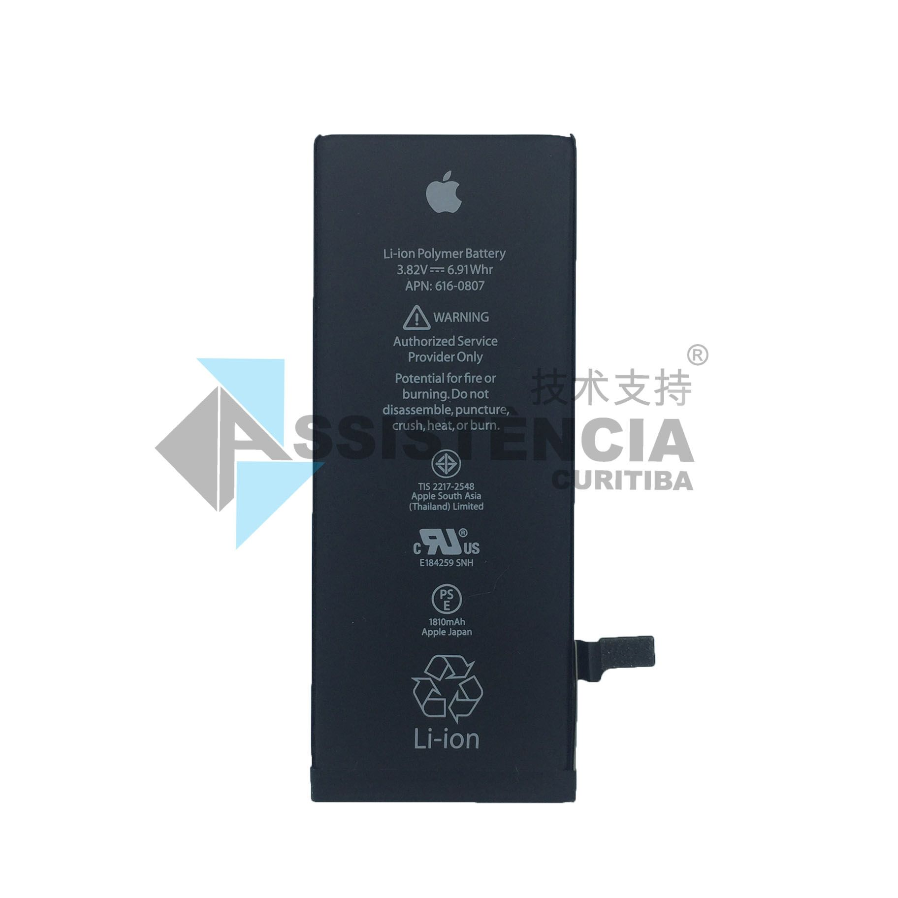 BATERIA CELULAR APPLE IPHONE 6G ORIGINAL AMERICANA