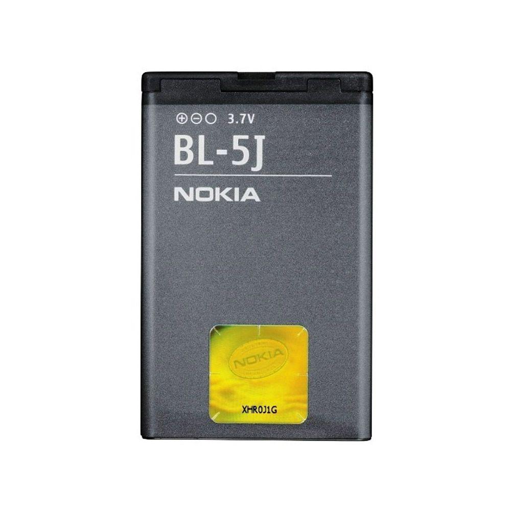 Bateria Nokia Lumia 520 C3-00 N900 X1-01