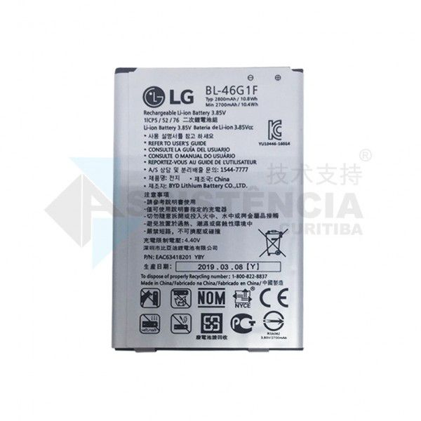 BATERIA LG K10 2017 M250 250DS