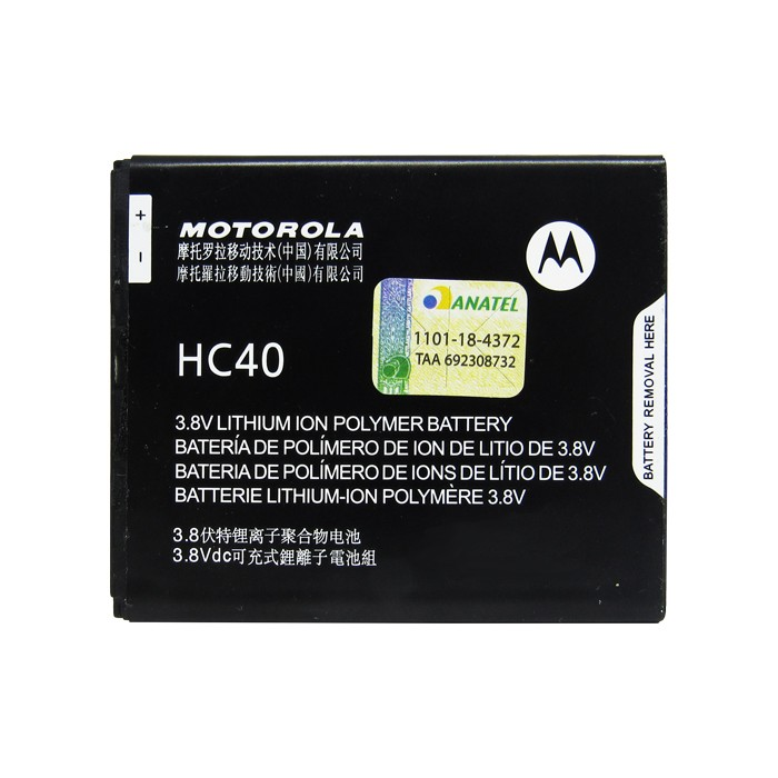Bateria Motorola HC40