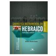 Livro Gramática Instrumental do Hebraico - 4ª Edição