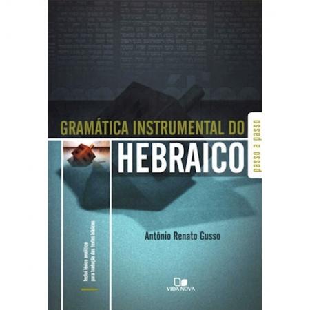 Livro Gramática Instrumental do Hebraico - Passo a Passo