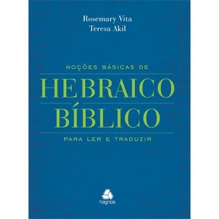 Livro Noções Básicas de Hebraico Bíblico