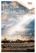 Revista Escola Dominical | Lições Bíblicas - Adultos (3º Trimestre - 2021)