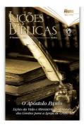 Revista Escola Dominical | Lições Bíblicas - Adultos (4º Trimestre - 2021)