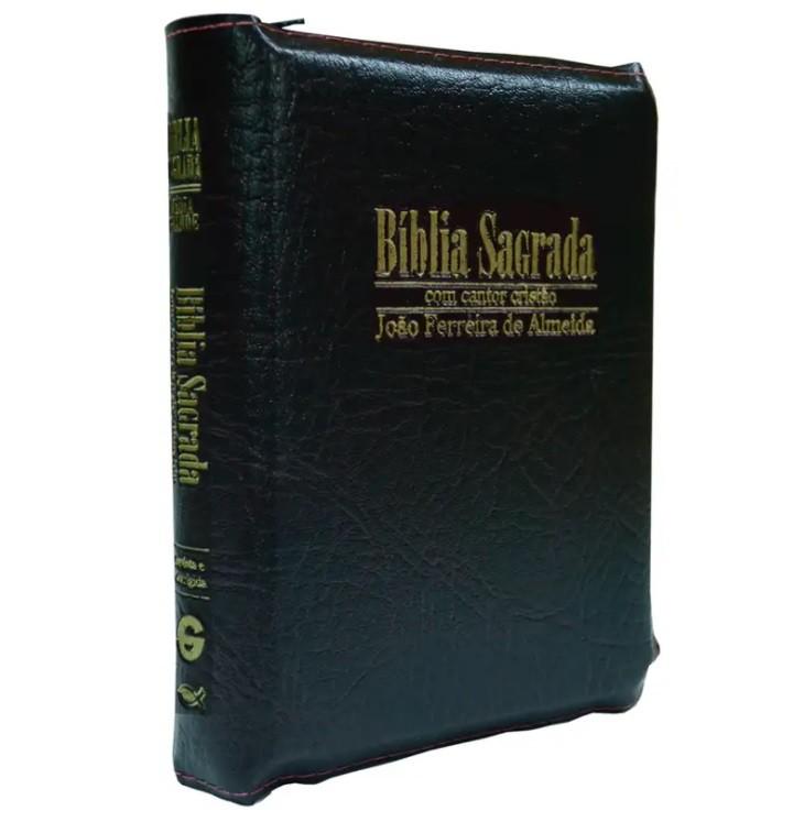Bíblia Sagrada RC Média-Grande Com Cantor Cristão Zíper