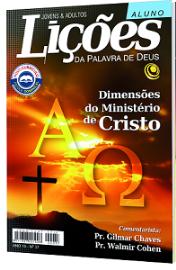 Lições da Palavra de Deus - Dimensões do Ministério de Cristo - Jovens e Adultos - Nº 37