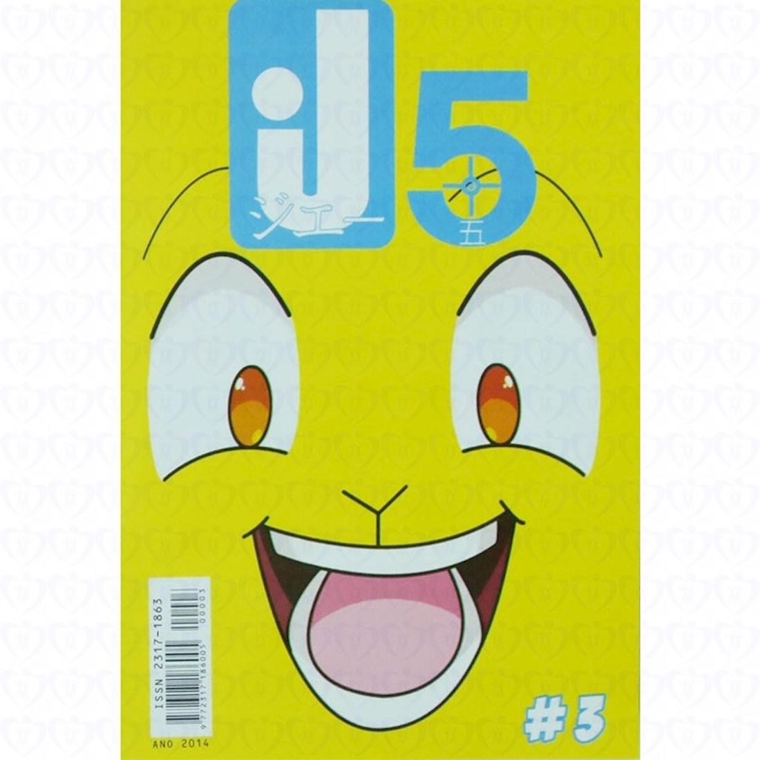 Livro J5 Mangá Vol. 03