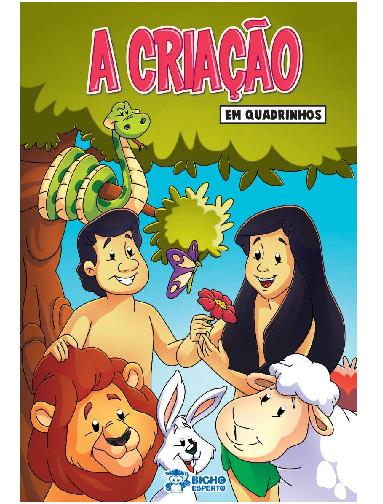 Revista em Quadrinhos A Criação - Produto Reembalado