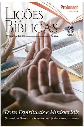 Revista Escola Dominical | Lições Bíblicas - Adultos (2º Trimestre - 2021)