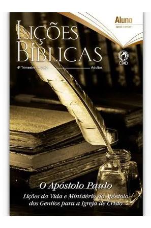 Revista Escola Dominical   Lições Bíblicas - Adultos (4º Trimestre - 2021)