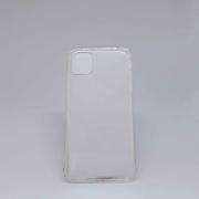 Capa iPhone 11 Pro Antiqueda Transparente