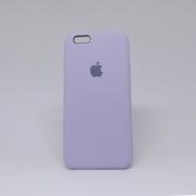 Capa Iphone 6s Autêntica