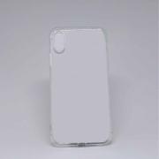 Capa Iphone Xr Antiqueda Transparente