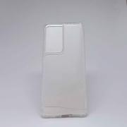 Capa Samsung Galaxy S21 Ultra Transparente