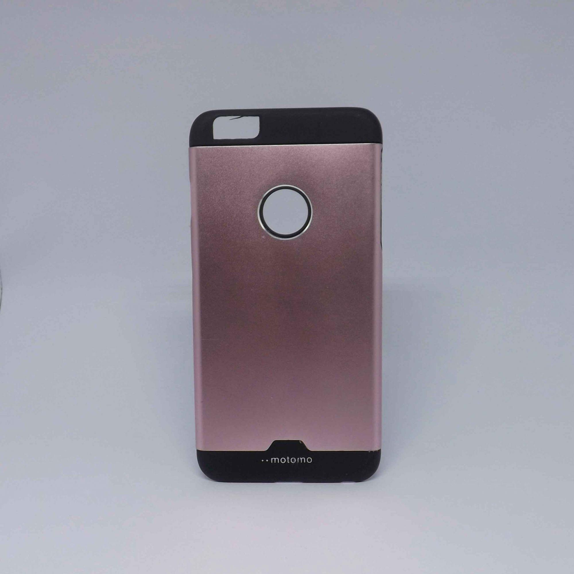 Capa Iphone 6s Plus Antiqueda Metalizada