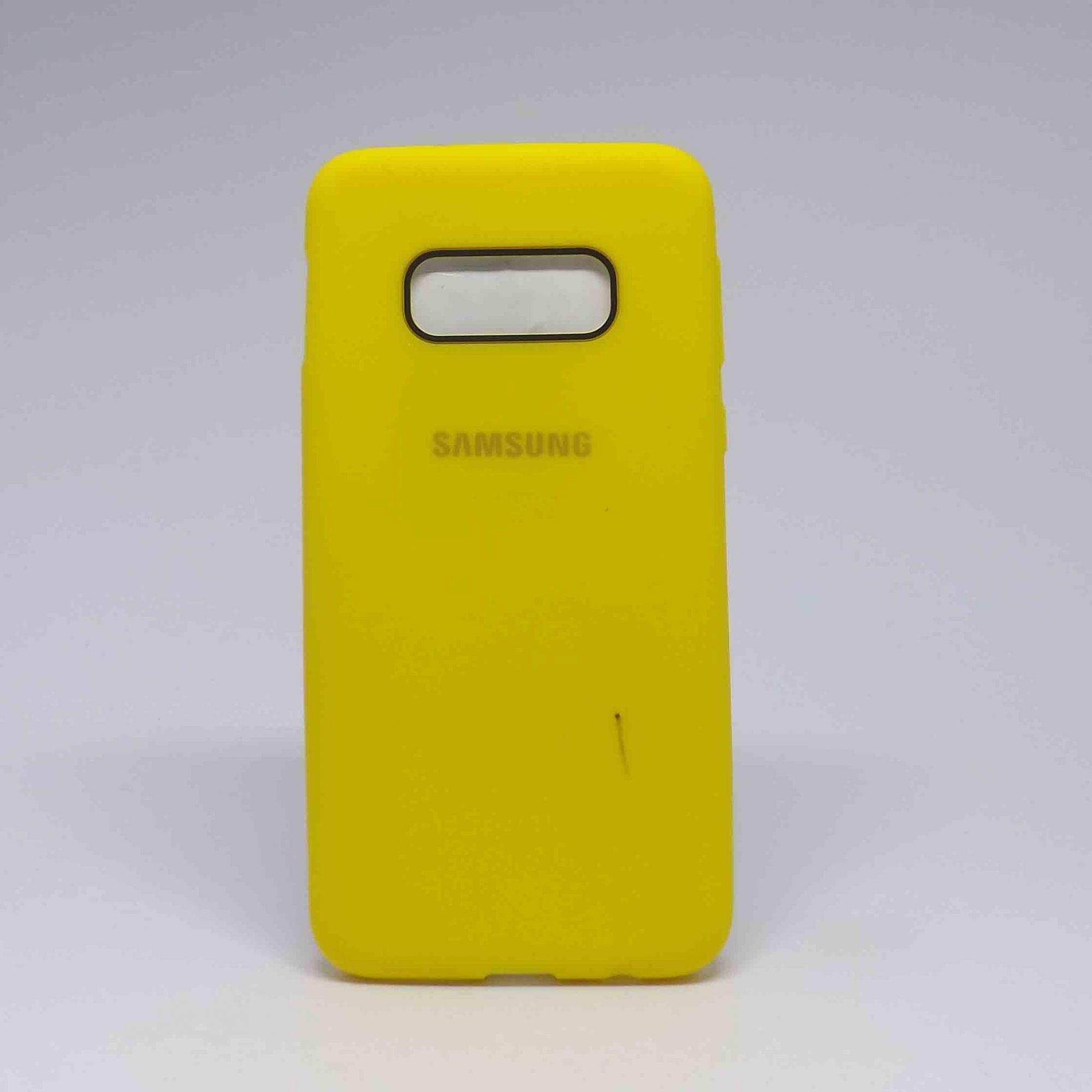 Capa Samsung Galaxy S10e Borracha