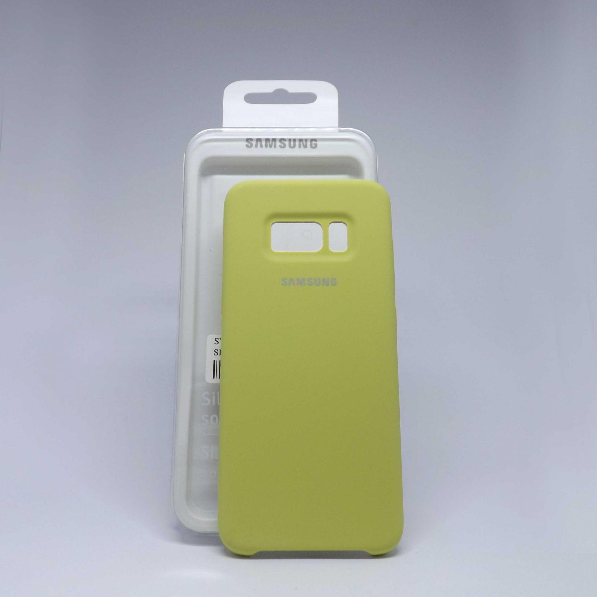 Capa Samsung Galaxy S8 Autêntica