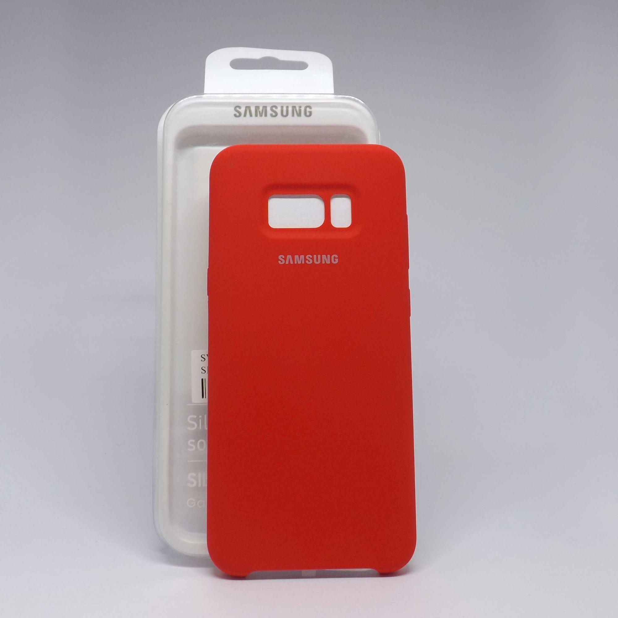 Capa Samsung Galaxy S8 Plus Autêntica