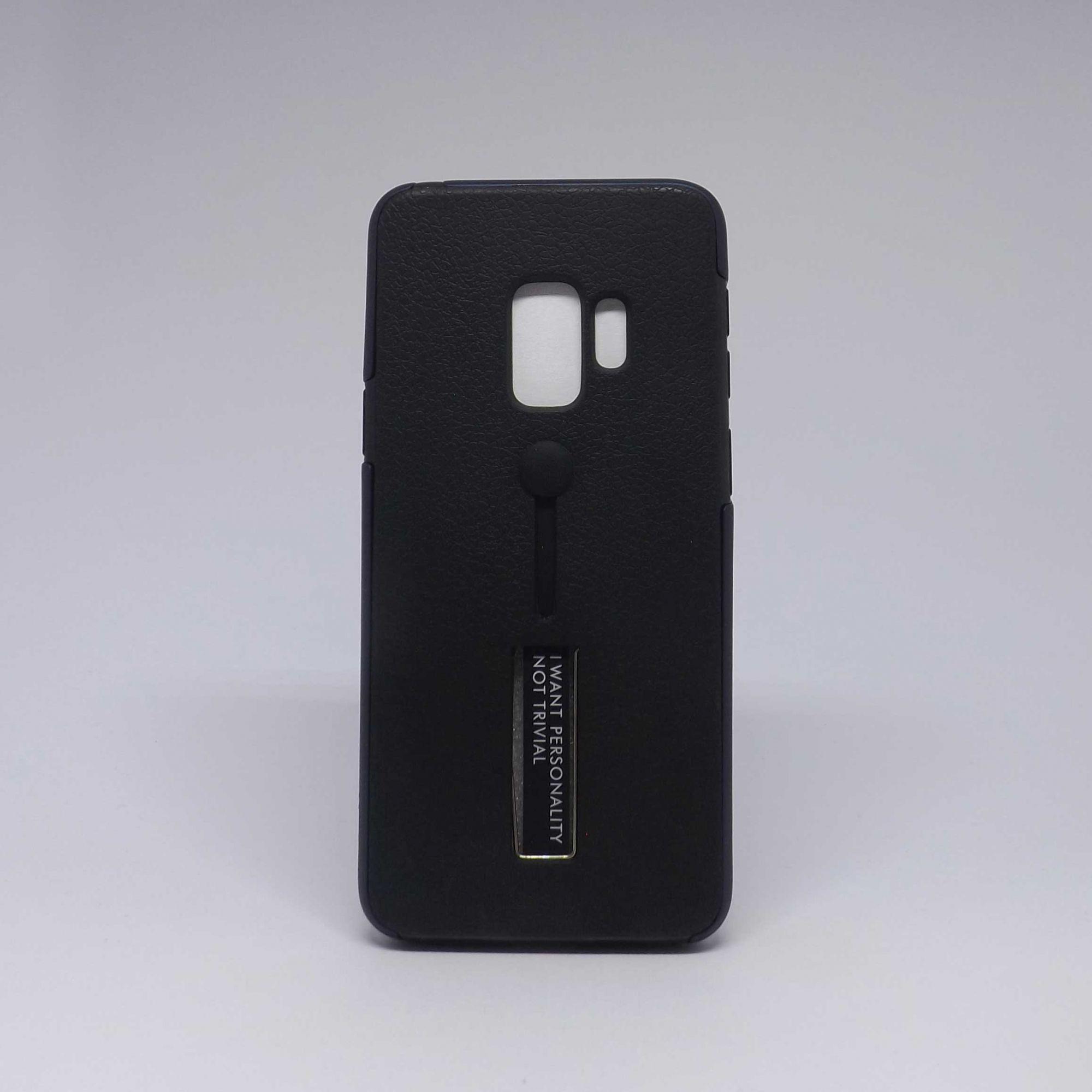 Capa Samsung Galaxy S9 360 (Frente e Verso)