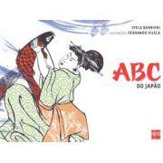 ABC DO JAPAO