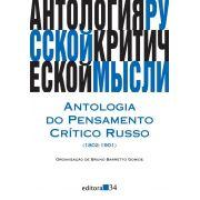 Antologia do pensamento crítico russo (1802-1901)