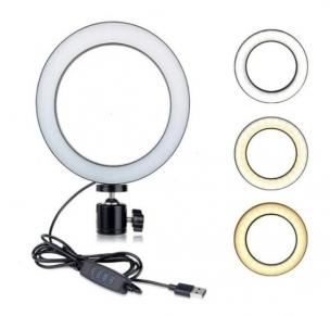 Iluminador Led Neotron Anel Ne-Bh-08 20cm