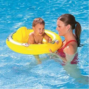 Boia Infantil Inflável Circular com Assento  69 cm   Até 24 meses.