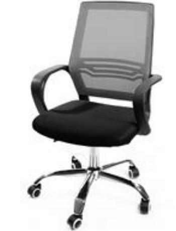 Cadeira para Escritório - 5561
