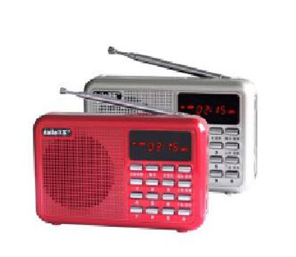 Rádio Portátil Recarregável RD-5448USDB  Cor Azul, Vermelho e Preto