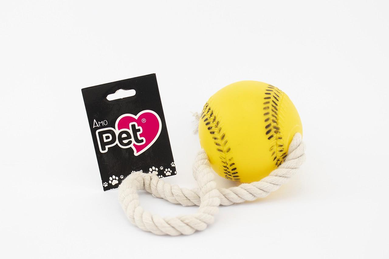 Brinquedo Mordedor Bola de Beisebol Corda Amo Pet