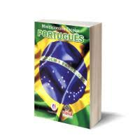 Dicionário de Português Atualizado - Culturama