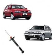Amortecedor Traseiro Volkswagen Gol Parati 1995 / 2008 Óleo
