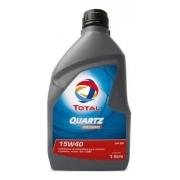 Óleo 15w40 1 Litro Diesel