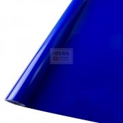 Adesivo Gold Max Azul Marinho 1,22m x 1,00m