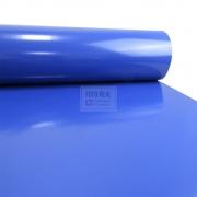 Adesivo Silver Max Brilho Azul Médio 1,22 x 1,00m