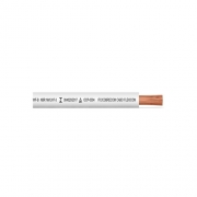 CABO FLEX.750V COBRECOM 2,50MM BR PC (R00100) 1150503401