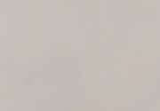 PORCELANATO PP PRO NUDE INCEPA AC 61X61 CX2,23