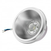 Lamp.Led Ar111 G-Light 12w Bivolt ***2700k