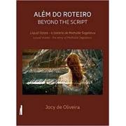 Além do roteiro / Beyond the script