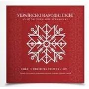 Canções populares ucranianas